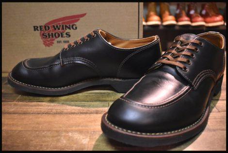 【8.5D 箱付 美品 18年】レッドウィング 8070 スポーツ オックスフォード ブーツ 黒 クローンダイク モックトゥ 短靴 redwing HOPESMORE