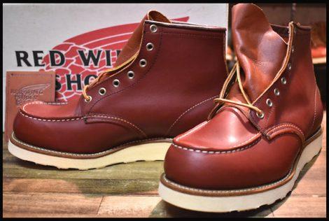 【9E 箱付 DEAD 犬タグ】レッドウィング 8875 アイリッシュセッター ブーツ 赤茶 オロラセット モックトゥ redwing HOPESMORE