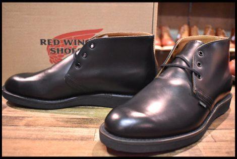 【10D 箱付 未使用 12年】レッドウィング 9196 ポストマン チャッカ ブーツ 黒 ブラック シャパラル 短靴 redwing HOPESMORE