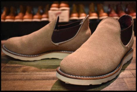 【7.5E 良品】Chippewa チペワ 24019 スエード ロメオ サイドゴア ブーツ サンドベージュ 短靴 HOPESMORE