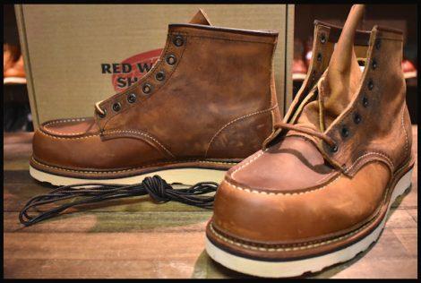 【10D 箱付 未使用 11年】レッドウィング 1907 アイリッシュセッター ブーツ 茶 カッパー ラフ&タフ モックトゥ redwing HOPESMORE