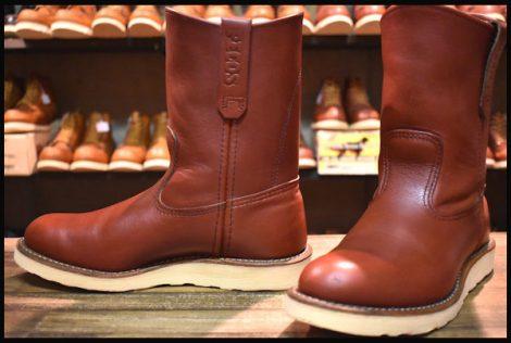【6D 良品 10年】レッドウィング 8866 ペコス ブーツ 赤茶 オロラセット redwing pecos HOPESMORE
