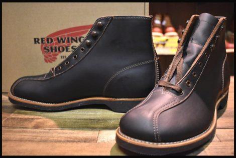 【9D 箱付 未使用 18年】レッドウィング 8825 アウティング ブーツ 黒 ブラック プレーリー 茶芯 先芯なし redwing HOPESMORE